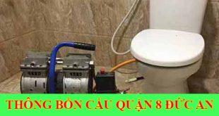 Cách thông bồn cầu toilet bằng khí nén đơn giản mà hiệu quả