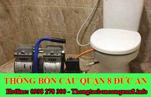 Ống thoát nước sàn bị nghẹt xử lý rẻ tại dịch vụ Đức An